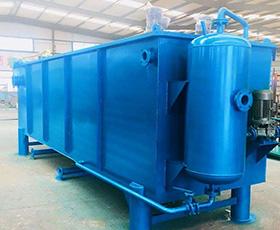 地埋式一体化污水处理设备气浮