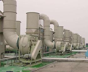 环保工业废气处理成套设备