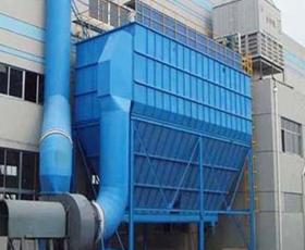 MDC.PDC煤磨防爆.防静电袋收尘器
