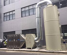 喷漆厂废气处理设备